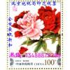 北京去哪里购买印花税13488879288北京印花税哪里买