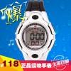 多功能品牌运动手表 防水休闲手表 成强电子