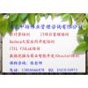 深圳廣州云計算培訓(應用開發)