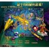 17878游戏_合肥手机捕鱼-假日游戏中心