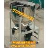 家庭养殖用饲料搅拌机 小型饲料拌药机