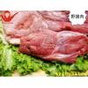 提供上海碩農冷凍倉儲物流快運公司 價格超低