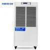 百奥(PARKOO)除湿机DCS901E 家用工业商用抽湿机