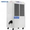 百奥除湿机DCS1381E 家用 工业商用 抽湿机除湿器