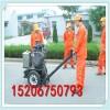 柴油路面开槽机 沥青、水泥、混凝土路面