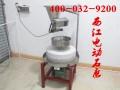 石磨米粉磨浆机图片|西江电动石磨米粉磨浆机图库 (10)