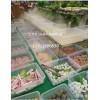 超市果蔬专用喷雾加湿机、超声波保鲜加湿器供应中