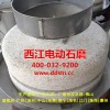 云浮石磨米浆机拉肠粉磨浆嫩滑均匀