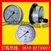 耐震壓力表系列-省心/省力/省錢