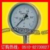 耐高溫壓力表系列-省心/省力/省錢