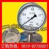 襯四氟隔膜壓力表系列-省心/省力/省錢