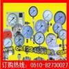 定制各類特殊規格技術要求的特種壓力表系列