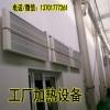 呼和浩特市电热板 电热红外辐射采暖器 SRJF-80