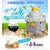 广东电动石磨机西江60型大功率磨浆平稳均匀