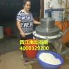深圳电动石磨肠粉店专用米浆磨浆机