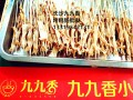 铁板烤鸭肠 (7)