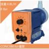 普羅名特計量泵VAMd06047加藥泵流體設備