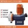 普罗名特计量泵CONC1601加药泵电磁泵PAM加药泵