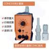 普罗名特计量泵原装配件管接三件套PS1D025C