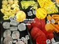 甘草水果 (8)