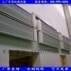 电辐射采暖器 电热节能辐射采暖器 电热幕 SRJF-60