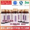 华南地区优质植物饮料OEM合作商 选和治药业