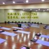 辐射节能采暖器 节能静音电热幕 热瑜伽教室加热设备