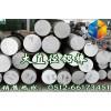 上海高精密铝棒,2024铝材价格