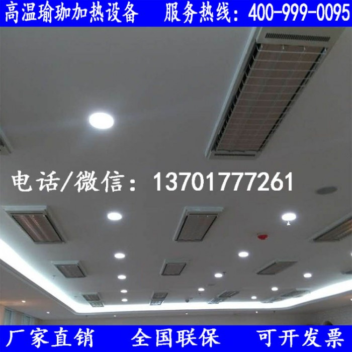 印想瑜伽城陽店輻射采暖器 高溫電熱板 高溫電熱幕 電加熱器 高溫瑜珈房加熱設備4