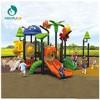 幼儿园滑梯生产/浙江大型塑料玩具厂家直销