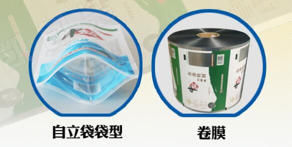 食盐包装QQ图片20170727142901