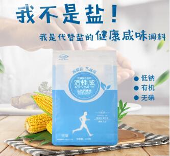 食盐包装QQ图片20170727145801