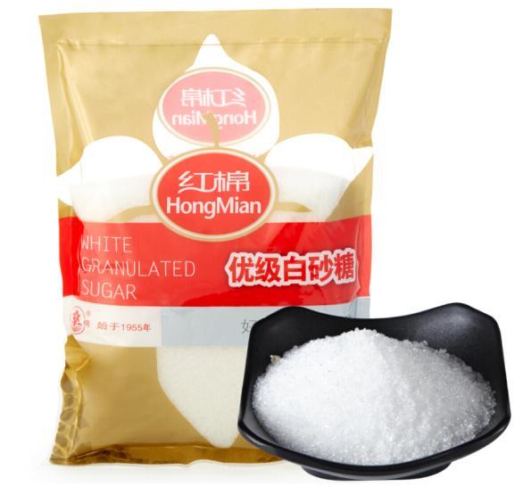 白糖QQ图片20170727152028
