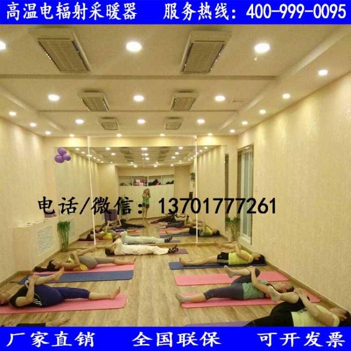 赤峰高溫瑜珈加熱設備熱瑜伽設備高溫電熱幕高溫輻射采暖器2
