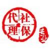 在广州买房需要多久社保?代缴广州社保,代理社保,代买广州社保
