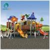 家用小型滑梯牌子/幼儿园大型滑梯/幼儿园滑梯批发