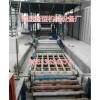 全自动玻镁防火板设备玻镁墙体板生产机器大型专业加工厂家