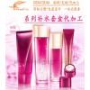 卸妆系列保湿补水套盒OEM 法曲化妆品加工厂委托贴牌