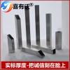 不锈钢管批发商喜有沃304不锈钢管