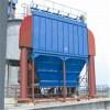 水汽和酸对下降众诚DMC布袋除尘器的阻力有利