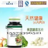 酵素压片糖果加工生产商,酵素固体粉剂专业贴牌厂