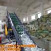 医院HDPE瓶、点滴瓶、点滴袋破碎清洗回收生产线