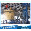 高端油脂设备厂家,企鹅粮油机械匠心营造