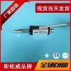 微型自复位式位移传感器供应商
