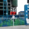 杭州建筑工地在线环境PM10扬尘监测仪