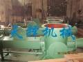 环保集结料封泵拓新创新思路jzc489