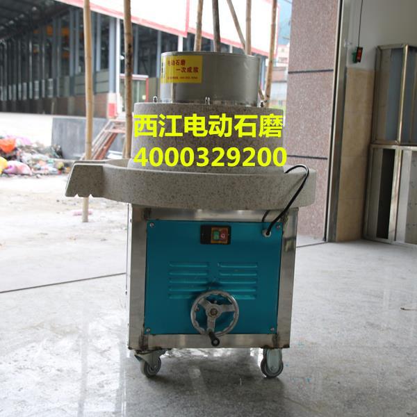 大型电动石磨西江行业品牌
