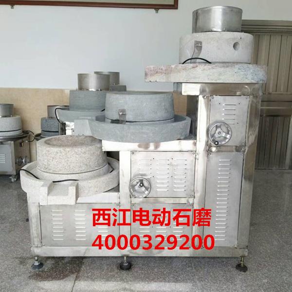 电动石磨三次磨浆一体机、西江创新设计