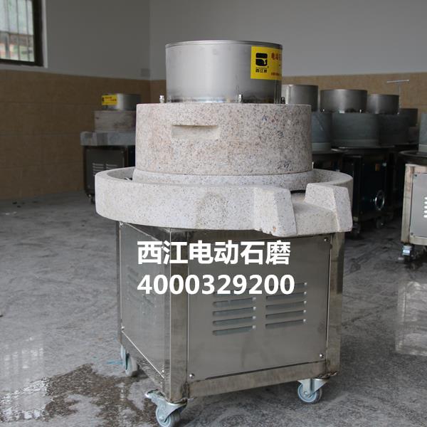石磨磨浆机古法技术、中心轴传动、磨浆平稳