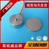 微型压力传感器